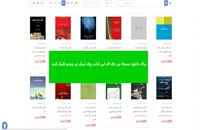 حل المسائل مقاومت مصالح پوپوف به زبان فارسی