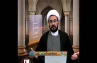 چرا نام اميرالمومنين عليه السلام در قرآن نيامده؟
