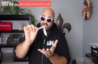 آموزش ترفندهای جادویی شعبده بازی-www.118file.com
