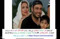 آلبوم جدید محسن چاوشی به نام ابراهیم / آلبوم ابراهیم محسن چاوشی