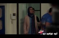 دانلود قسمت 18سریال ساخت ایران 2
