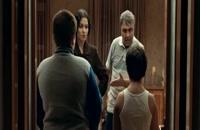 دانلود فیلم سینمایی مصادره به صورت کامل