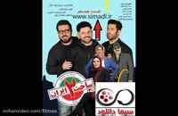 دانلود سریال ساخت ایران 2 قسمت 18 گنج دانلود