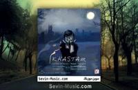 هوروش باند - خستم | Hoorosh Band Khastam