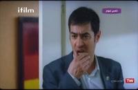فیلم ایرانی خمس نجوم