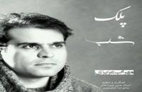 Mehrab Azizi Pelke Shab
