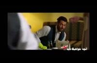 دانلود رایگان سریال ساخت ایران 2 قسمت 17