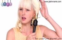 یه مدل موی ساده برای موهای کوتاه  (آموزش آرایش شینیون)