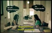 دانلود قسمت 38 سریال مرحمت با زیرنویس فارسی