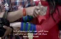 دانلود قسمت 42 سریال من عاشق تو هستم   دوبله فارسی در کانال تلگرام اضافه شد T.me/Updoni