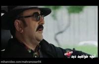 قسمت 13 ساخت ایران 2 (کامل و بدون رمز) | دانلود قسمت سیزدهم فصل دوم غیر رایگان HD
