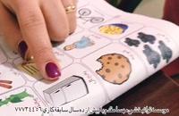 کلینیک  گفتاردرمانی در تهران بهترین در شرق تهران 09357734456