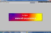 دانلود پایان نامه علوم تربیتی www.edi-payaname.ir