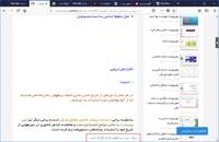 پاورپوینت تاریخ فرهنگ وتمدن اسلامی فصل هفتم