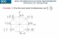 003035 - جبر و مثلثات
