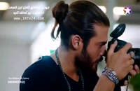 Parandeh Khosh Eghbal - 100 - IRTV24.com