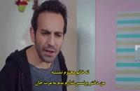 دانلود قسمت 10 سریال دخترم با زیرنویس فارسی و کامل