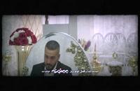 دانلود قسمت چهارم فصل دوم سریال ممنوعه (online)(قانونی) | قسمت 4 فصل 2 سریال ایرانی ممنوعه HD