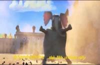 دانلود انیمیشن فیلشاه|انیمیشن فیلشاه با حجم کم و کیفیت عالی