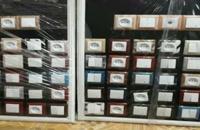 فروش دستگاه فانتاکروم/مخمل پاش ۰۹۹۱۳۰۴۳۰۹۸