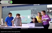 نقش تکنولوژی در آموزش کودکان