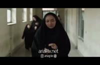 دانلود فیلم آذر با لینک مستقیم و رایگان کامل