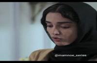 سریال ممنوعه قسمت 13 (کامل) (سریال) | دانلود قسمت سیزده سریال ممنوعه غیر رایگان خرید قانونی HD