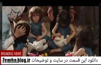 قسمت 20 سریال ساخت ایران 2 / قسمت بیستم سریال ساخت ایران / ساخت ایران 2 قسمت 20 بیست