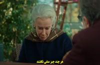 قسمت 66 سریال عروس استانبولی - istanbullu gelin با زیرنویس فارسی