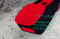 ابکاری پاششی - فانتاکروم -پک مواد ابکاری 02156571497