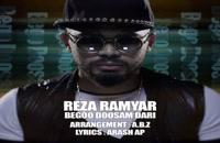 Reza Ramyar Begoo Doosam Dari