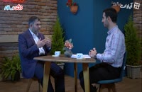 استودیو دکتر سلام ؛ گفتگوی صریح با مدیر پیام رسان سروش