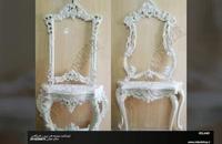 آینه کنسول فایبرگلاس |دکور آرایشگاه |  مجسمه فایبرگلاس| مهندس خوشی 09192596870
