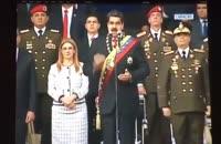 حمله پهپادی به مادورو رئیسجمهور ونزوئلا , www.ipvo.ir