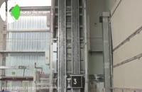 آسانسورهایی که در تمام جهات حرکت می کنند