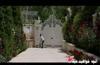 قسمت هجدهم ساخت ایران2 (سریال) (کامل) | دانلود قسمت18 ساخت ایران 2 | ساخت ایران 2 قسمت 18