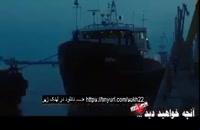 دانلود ساخت ایران 2 قسمت 22 کامل / قسمت آخر ساخت ایران 22 - HD