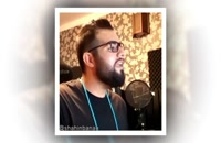 آواز ایرانی با صدایی بی نظیر و شعری فوق العاده شاهین بنان