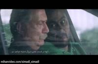 دانلود فیلم ممنوعه قسمت چهارم کامل | 720p ( سریال ) زمان پخش قسمت 4 ممنوعه
