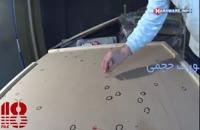 آموزش کامل نصب آسمان مجازی و سقف کشسان بصورت گام به گام