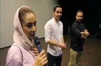 دانلود فیلم سریک باحضور محسن یگانه