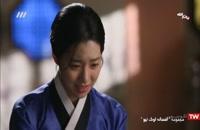 سریال کره ای(افسانه اوک نیو) قسمت چهاردهم