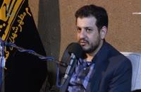 سخنرانی استاد رائفی پور با موضوع جنود عقل و جهل - تهران - 1397/02/30 - (جلسه 10)