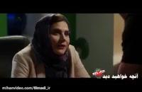 دانلود قسمت 18 ساخت ایران 2 با حجم کم