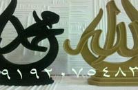 دستگاه مخمل پاش ایرانی09399815524