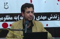 سخنرانی استاد رائفی پور با موضوع پاسخ به شبهات شهادت حضرت زهرا (س) - تهران - 13 فروردین 1393 - جلسه 3