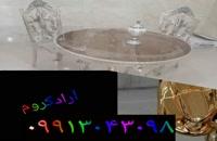 پودر مخمل در رنگ های مختلف ترک و ایرانی09128053607