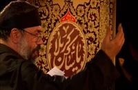 دانلود زمینه ( نوری تو عالم نبود دین خدا هم نبود ) محمود کریمی