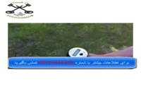 ردیاب موله 09100061388 نمایندگی فلزیاب تهران