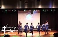 خلاصه اجراهای گروه آذری آیلان در وین اتریش و کسب مقام اول رقص